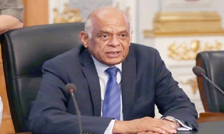 عبد العال: قانون العلاقة بين المالك والمستأجر ليس مطروحا على جدول المجلس