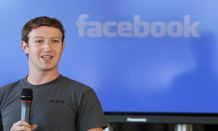 مؤسس فيسبوك يطمح إلى صناعة مساعد آلى