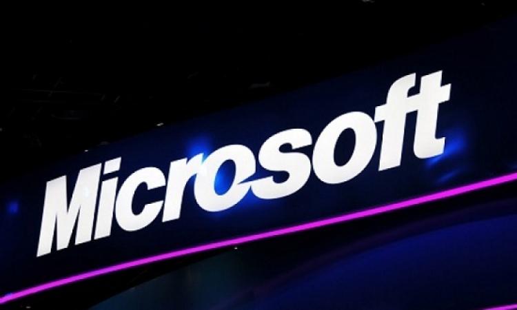 مايكروسوفت تطلق تطبيقا إخباريا جديدا مرتبطا بعملك