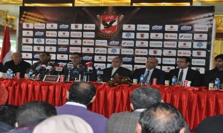 وزير الرياضة يصدر القرار النهائى بخصوص مجلس إدارة الأهلى