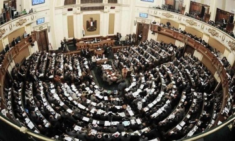 مجلس النواب الجديد يعقد اليوم جلسته الافتتاحية .. وانتخاب الرئيس والوكيلين