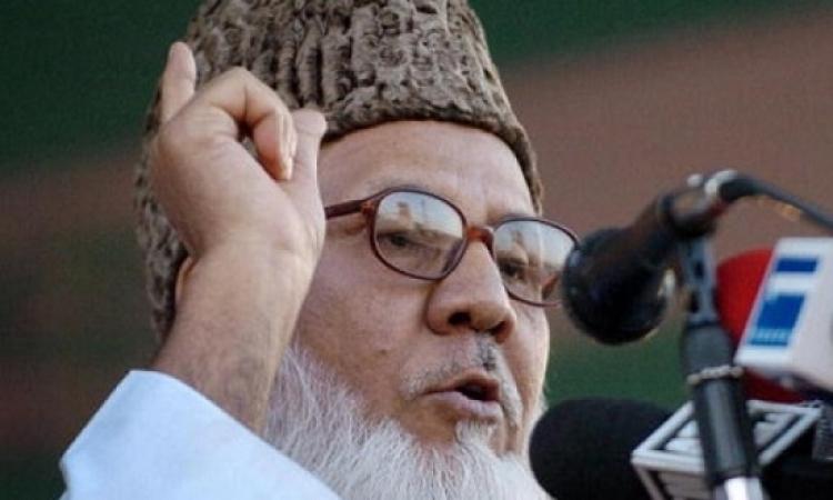 التصديق على اعدام زعيم أكبر حزب إسلامى فى بنجلاديش
