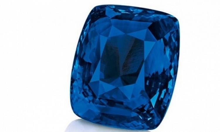 استخراج أكبر ياقوتة زرقاء فى العالم بـ175 مليون دولار
