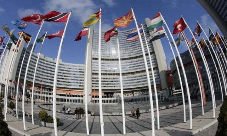 أمن الأمم المتحدة يطلب من الموظفين إخلاء المبنى بسبب حريق