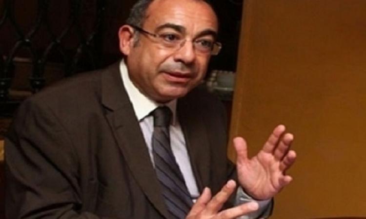 انتخاب مصر لمنصب نائب رئيس هيئة الأمم المتحدة لنزع السلاح