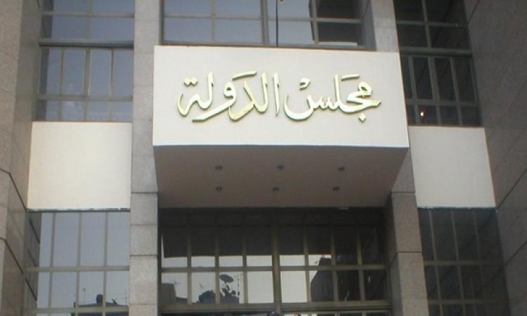 القضاء الإدارى يقضى ببطلان اتفاقية تيران وصنافير