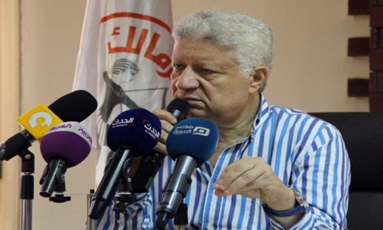 مرتضى منصور يقيل جمال عبدالحميد من الزمالك