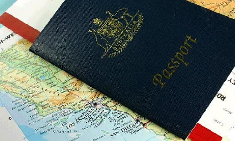 طرق الحفاظ على جواز السفر من اللصوص