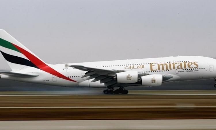 طيران الإمارات تطلق أطول رحلة فى العالم