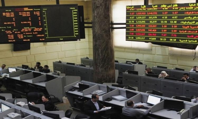 البورصة المصرية تحقق أكبر مكاسب أسبوعية منذ عامين