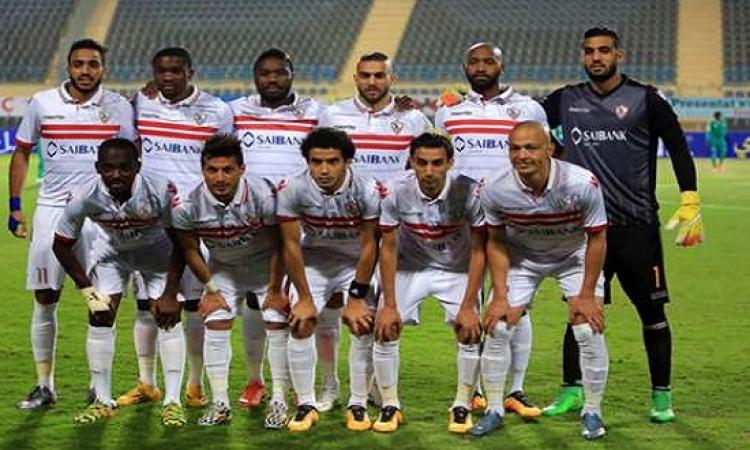 نزهة للزمالك أمام مركز شباب الضبعة فى كأس مصر
