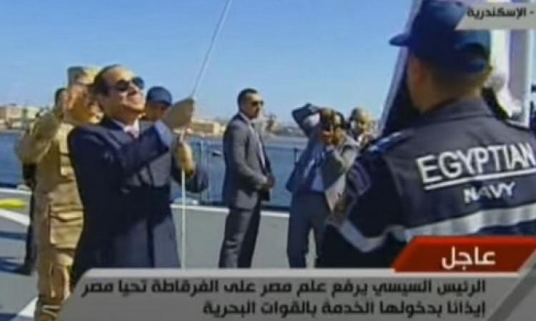 السيسى يدشن الفرقاطة تحيا مصر خلال مناورات ذات الصوراى