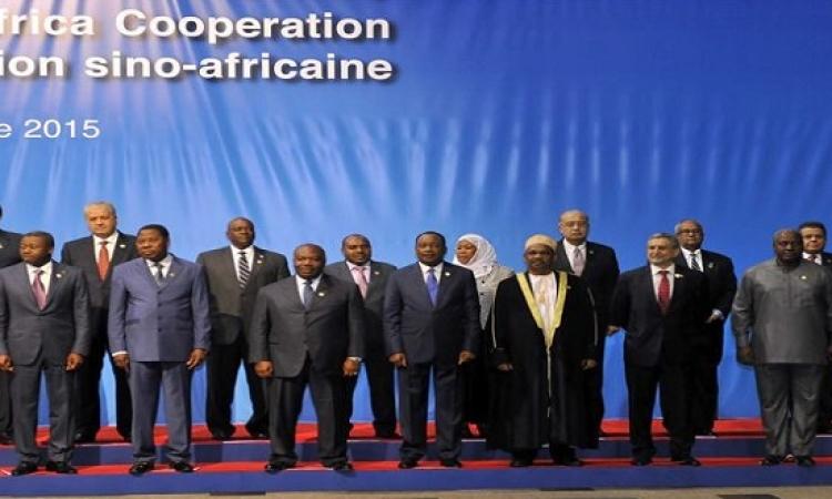 شريف إسماعيل يحضر انطلاقة المنتدى الأفريقى الثانى من مصر