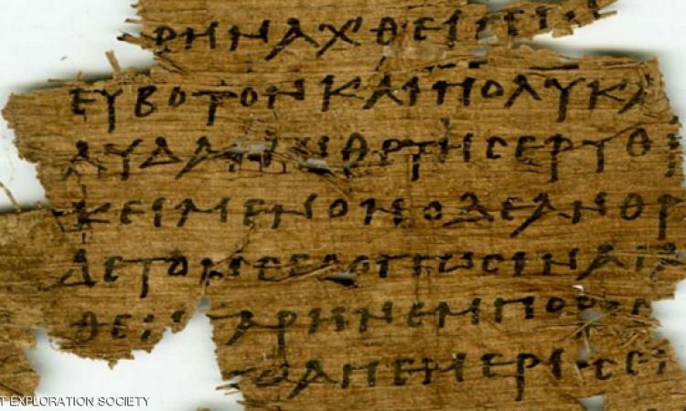 فك شيفرات الآلاف من النصوص المصرية القديمة