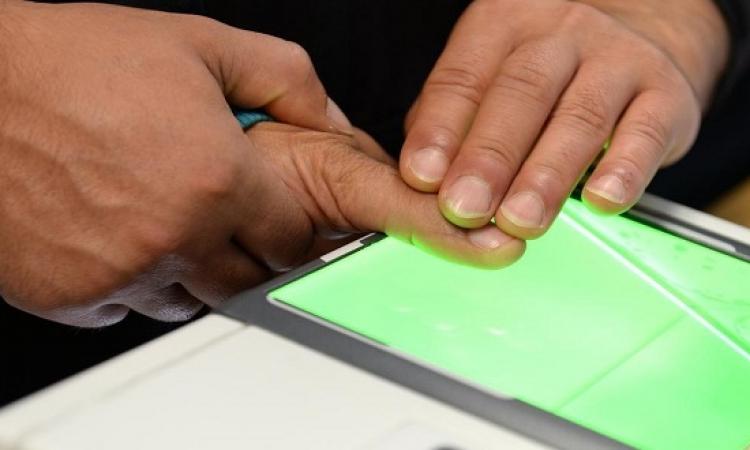 اختراق بصمة الإصبع فى الهواتف الذكية أصبح سهلاً