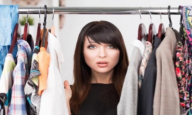 نصائح لتتمكنى من تجديد مظهر ملابسك المعتاد