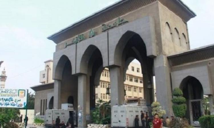 جامعة الأزهر تفصل طلابا متهمين فى قضية اغتيال هشام بركات