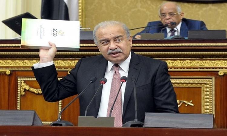 البرلمان يمنح حكومة شريف اسماعيل الثقة بأغلبية 433 صوتاً