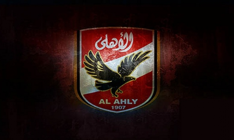 القلعة الحمراء .. إعارة أحمد حمدى وياسر ريان إلى الجونة