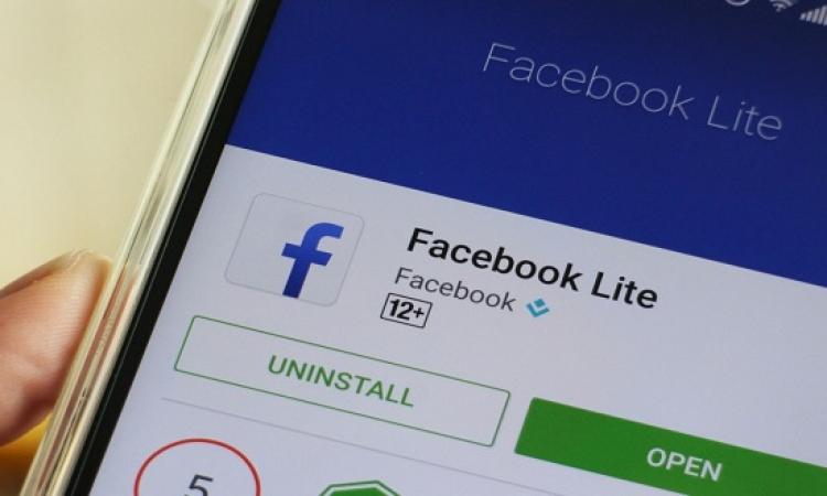 احذر رقم هاتفك قد يعرض حسابك على الفيسبوك للقرصنة