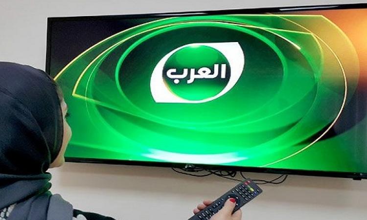 قناة العرب تنتقل إلى قطر بعد إيقاف بثها من البحرين