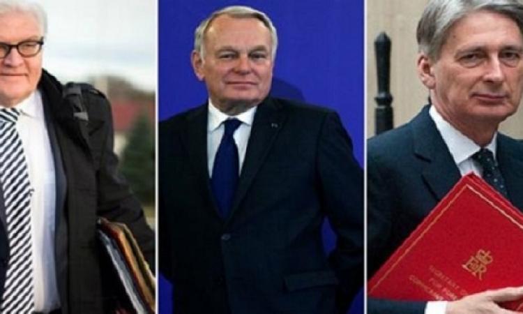اجتماع لوزراء خارجية فرنسا وألمانيا وبريطانيا لتقييم الهجمات فى سوريا