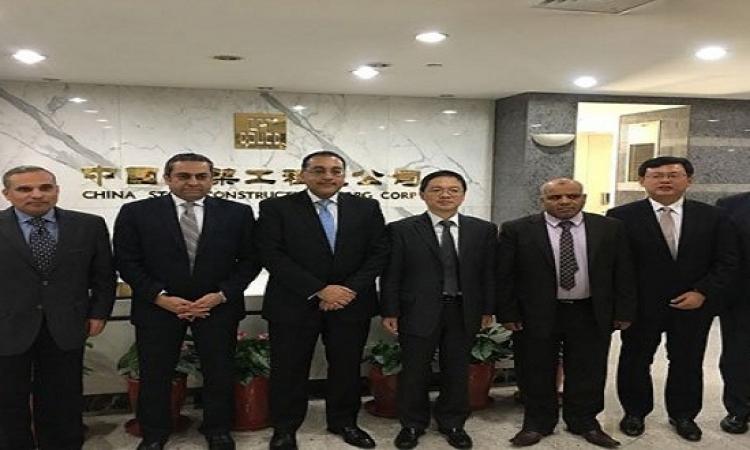 مدبولى يتفق مع الشركة الصينية على بدء العمل بالعاصمة الإدارية أول أبريل