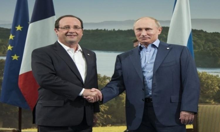 الرئيس الفرنسى يدعو بوتين إلى زيارة باريس