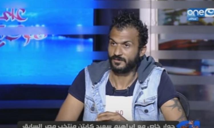 بالفيديو .. إبراهيم سعيد : بفضح مراتى أحسن ما أقتلها واجيب رقبتها !!