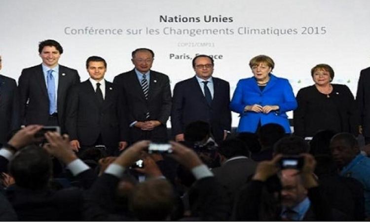 أكثر من 160 بلدا يبرمون اتفاقا حول المناخ فى نيويورك