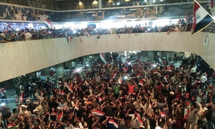 إعلان الطوارئ فى بغداد بعد اقتحام المنطقة الخضراء