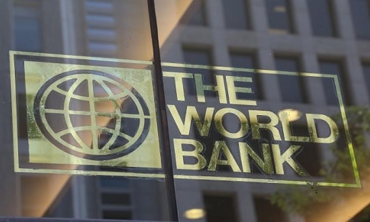 البنك الدولي يتوقع تراجع البطالة ونسبة الدين إلى الناتج المحلي في مصر