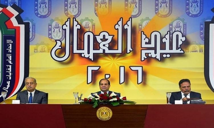 فى كلمته فى عيد العمال .. السيسى يكلف الحكومة بمواجهة الغلاء وضبط الأسعار