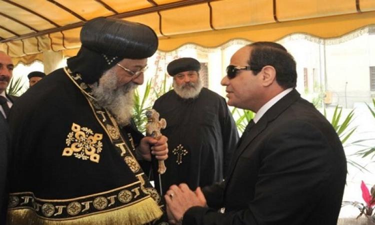 السيسى يهنىء البابا تواضروس والمسيحيين بعيد القيامة