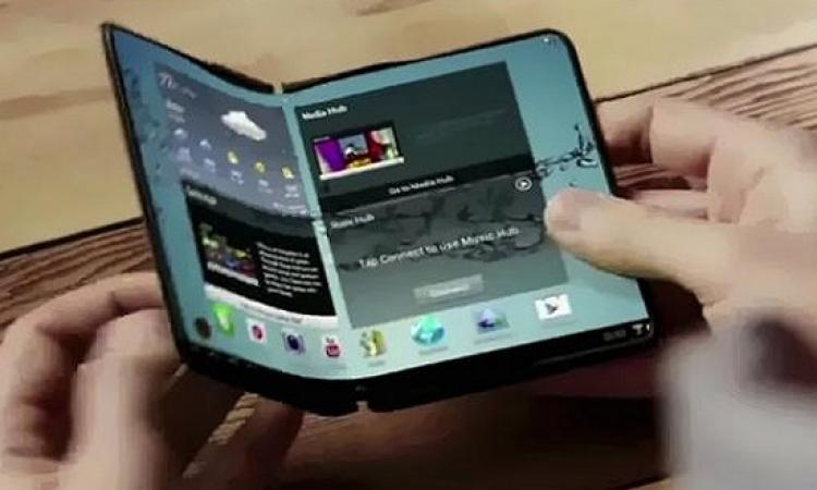 سامسونج تطور هاتفها الذكى القابل للطى