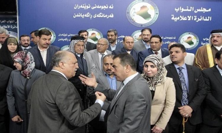 عراك بالأيدى يرفع ويؤجل جلسة البرلمان العراقى للغد