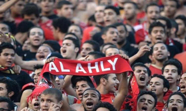 رسميًا.. 10 آلاف مشجع فى مباراة الأهلى الإفريقية المقبلة