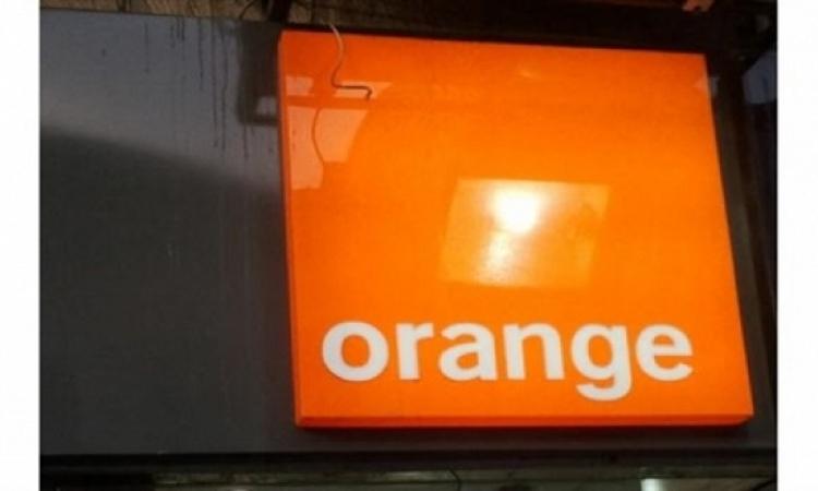 شركة أورانج مصر تتقدم بطلب ترددات جديدة