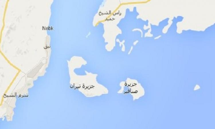 قصة تيران وصنافير اللتين أعلنت مصر أنهما سعوديتان