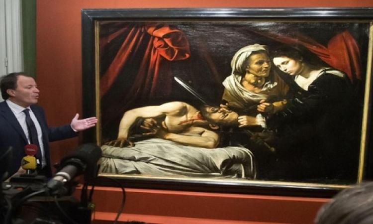 بالصور .. فرنسا تعثر على لوحة أثرية بـ 120 مليون يورو