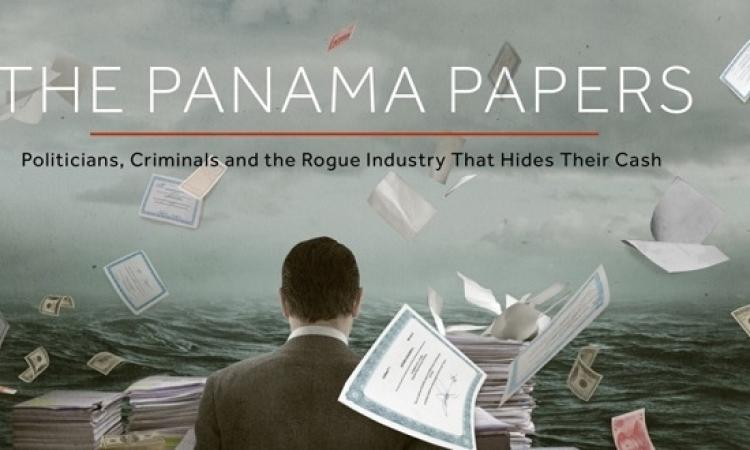 فضيحة وثائق بنما تهز العالم : تورط 72 رئيساً فى عمليات مالية مشبوهة!!