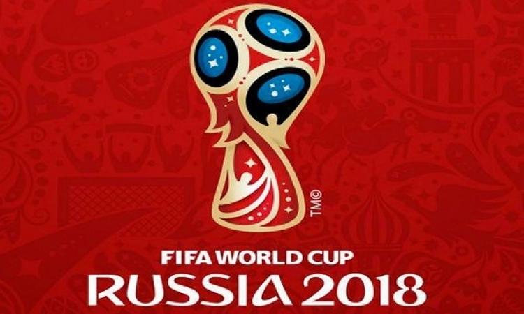 آيسلندا تعلن مقاطعتها كأس العالم فى روسيا