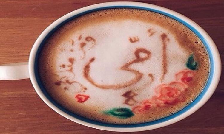 بالصور .. لميس ويانى خلت القهوة .. تتكلم عربى !!