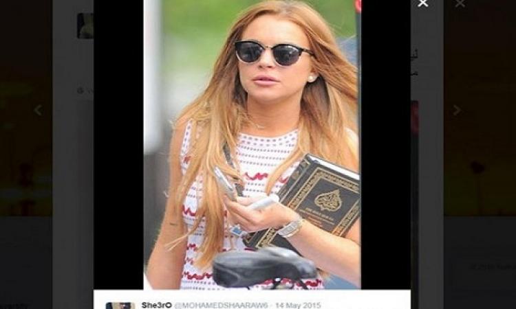 بالصور .. ليندساى لوهان وقصة اعتناقها للإسلام ؟!