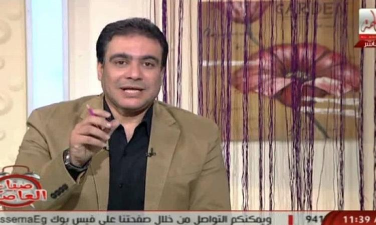 مذيع العاصمة عن ظهور وثائق بنما : دى قناة وعايز تضرب قناة السويس !!
