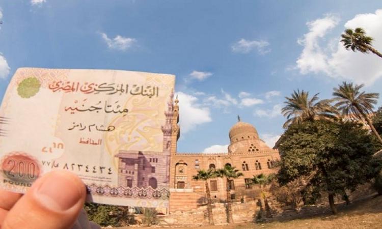 بالصور.. مصر نص عالورق و النص التانى عالطبيعة
