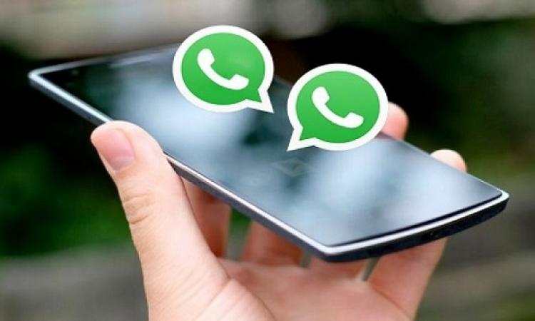 واتس آب يطلق خدمة البريد الصوتى على هواتف آيفون والأيباد