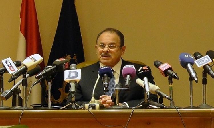 وزير الداخلية : لا تهاون مع أى تجاوز خلال مظاهرات 25 أبريل
