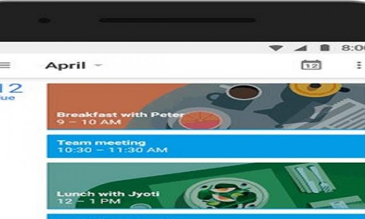 جوجل تطلق ميزة جديدة تحمل اسم Goals!!