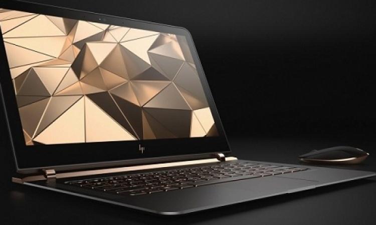 HP تكشف عن أنحف وأحدث حاسب محمول فى العالم